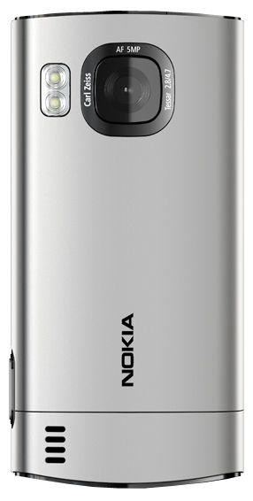 Nokia 6700 slide цена